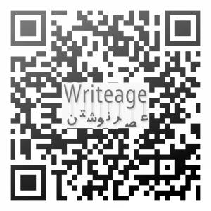 writeage-app-qrcode