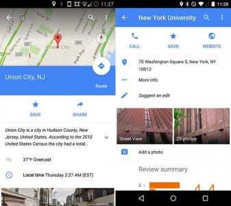 نسخه جدید نقشه گوگل
