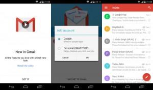 نسخه جدید جیمیل gmail