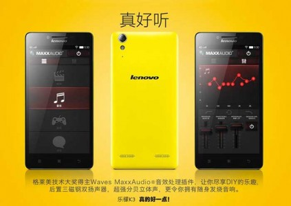 لنوو k3 لیموی موسیقی با 97 دلار قیمت