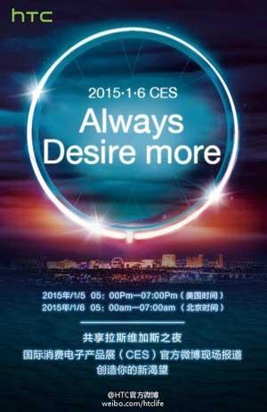 دیزایر نسل بعد ستاره HTC در CES 2015