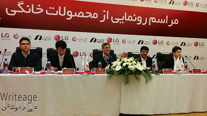 رونمایی از محصولات جدید ال جی در زمینه لوازم خانگی در بازار ایران