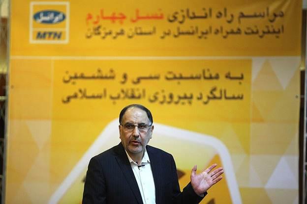 اینترنت 4g ایرانسلدر بندعباس