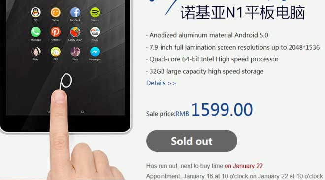 فروش 32 هزار Nokia N1 تنها در 7 دقیقه