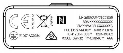دستبند SWR12