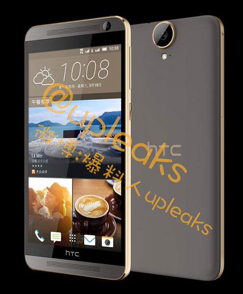 اطلاعات تازه در مورد one e9+ و گوشی دیزایر اچ تی سی - One E9 plus