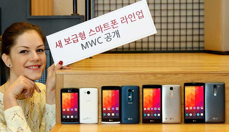 محصولات جدید الجی در mwc 2015
