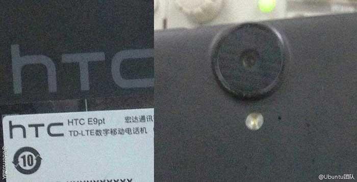 تصاویر واقعی HTC E9