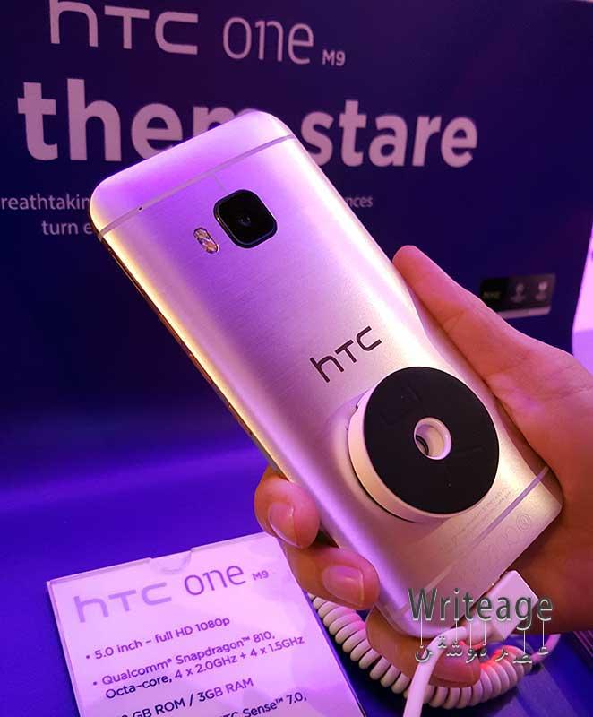 رونمایی رسمی HTC One M9 در ایران - اچ تی سی وان ام 9