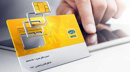 کاهش قیمت سیمکارت LTE/4G ایرانسل