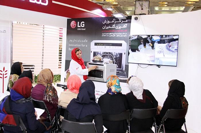 حضور الجی در نمایشگاه خدمات پس از فروش