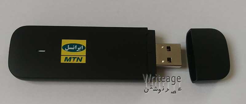 راهنمای خرید مودم ایرانسل ؛ 3G و 4G