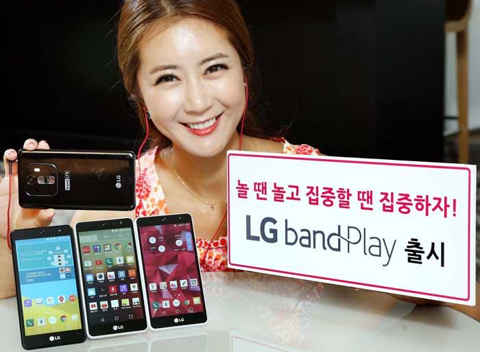 گوشی band play جدید lg
