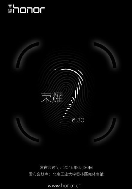 ارائه honor 7 با سنسور اثر انگشت