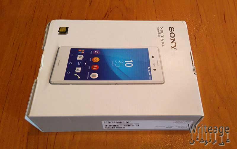 سونی اکسپریا ام 4 آکوا دوال - Sony XPERIA M4 Aqua Dual