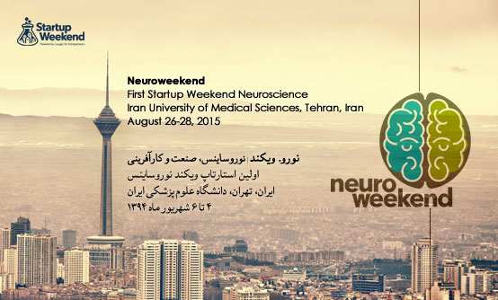 Neuroweekend نورویکند