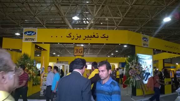 ایرانسل در نمایشگاه ایران تلکام 2015