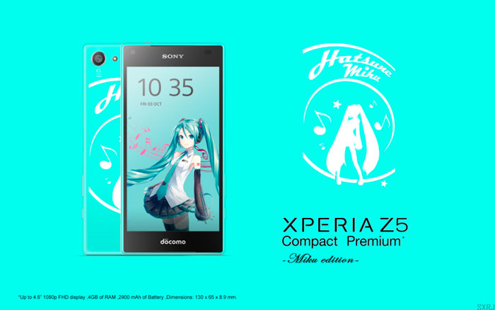 احتمال ارائه sony z5 compact premium در ژاپن