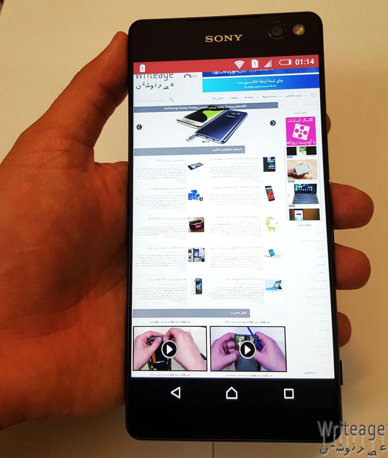 Samsung Galaxy A8 - مقایسه دو گوشی سامسونگ گلکسی a8 و سونی اکسپریا c5 ultra dual