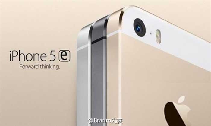 احتمالی نامگذاری آیفون 4 اینچی به نام iPhone 5e
