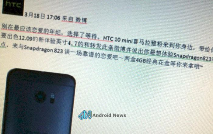 دروغ آوریل اچ تی سی در مورد گوشی htc 10 mini