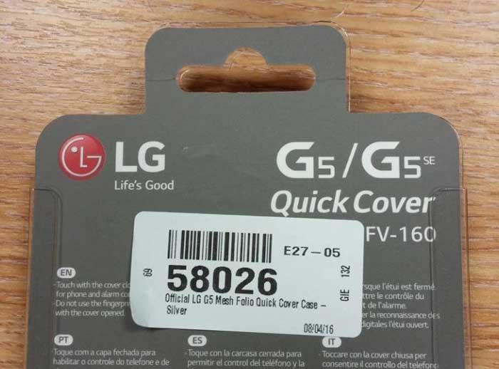 یکسان بودن نسخه اسنپ دراگون 652 ال جی g5 با g5 se