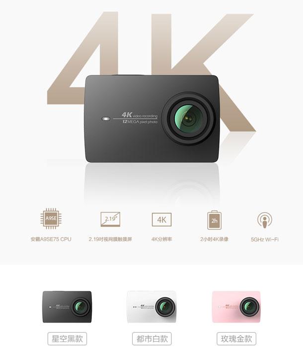 معرفی دوربین xiaomi yi 4k