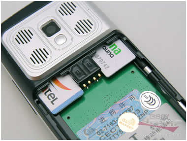 Two SimCard in a Mobile Phone