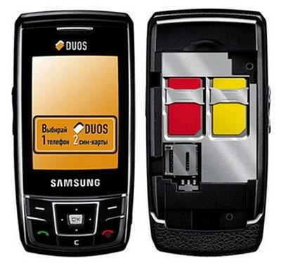 Samsung_DuoS_D880_09.jpg