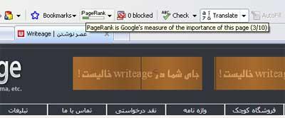 google_pagerank_02.jpg