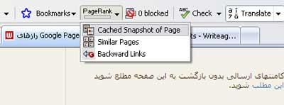 google_pagerank_04.jpg