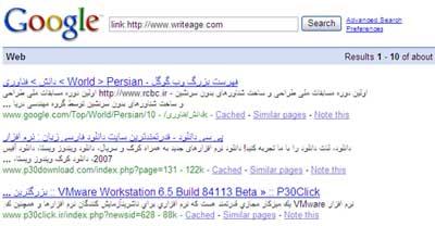 google_pagerank_06.jpg