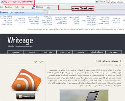 google_pagerank_last_part_02.jpg