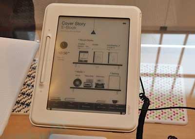 ifa_2010_gadget_report_41.jpg