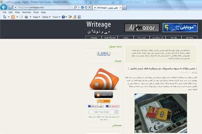 microsoft_internet_explorer_9.0_03.jpg