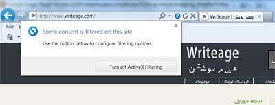 microsoft_internet_explorer_9.0_06.jpg