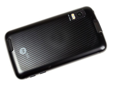 motorola_atrix_mobile_review_10.jpg