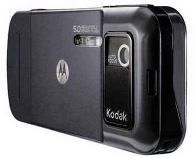 Motorola ZN5 عکاسی با طعم کداک