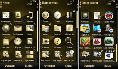 nokia_oro_mobile_review_21.jpg