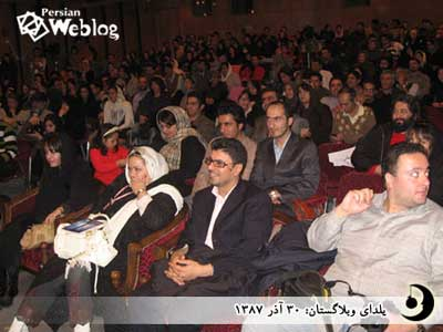 persianblog_it_celebration_02.jpg