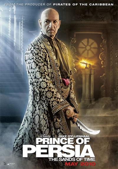 prince-of-persia-002.jpg