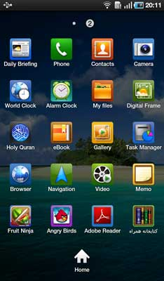 samsung_portable_library_17.jpg