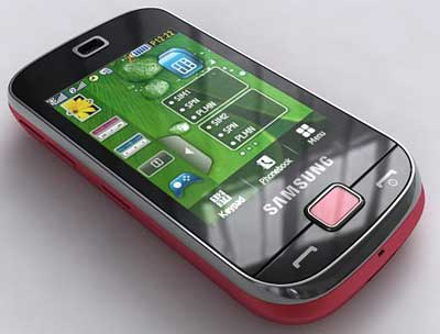 samsung_two_simcard_phones_08.jpg