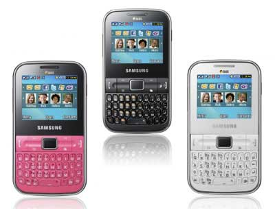 samsung_two_simcard_phones_14.jpg