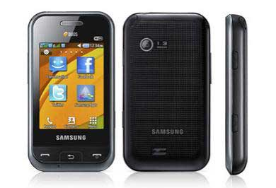 samsung_two_simcard_phones_15.jpg