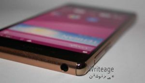 Lg-g4-vs-huawei-p8-vs-zony-z3-plus-11